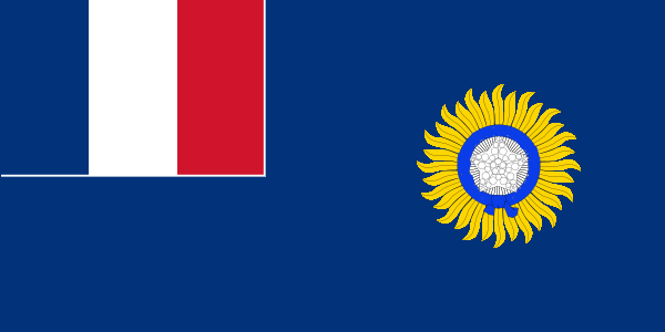 File:Flag of French India.png