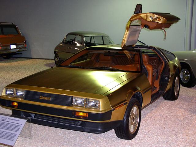 File:Gold DeLorean, open.png