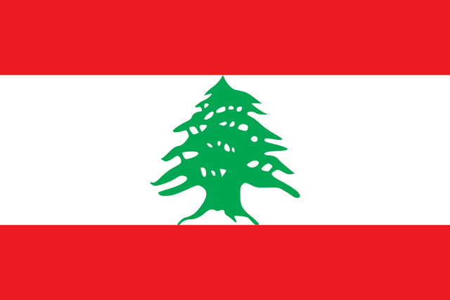 File:Flag of Lebanon.png