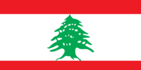 Phoenicia (No 602 War)