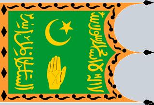 File:EmirateofBukharaflagfornationinfotemplateONLY.png.png