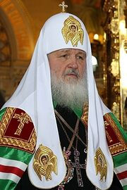 Patriarch Kirill of Alaska