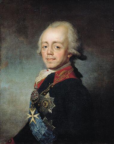 File:Павел 1 1796-1801.jpg