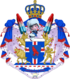 Greater Coat of Arms of the Empire of Iceland by eric4e - Sugar Rush CoA