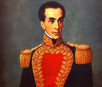 File:Simon Bolivar.jpg