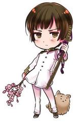 File:150px-Japan Chibi.png