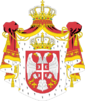 Coat of arms of Serbian Kingdom.png