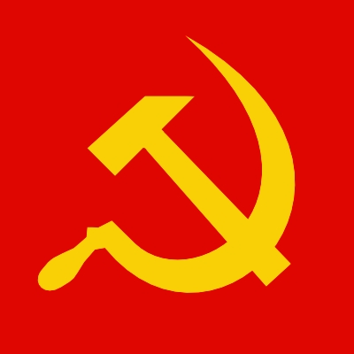 File:Hammer-n-sickle.jpg