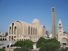 Coptic-cathedral-of-saint-mark1