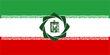 Kerman (Emirate)