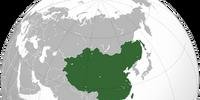 China (The British Ain't Coming)