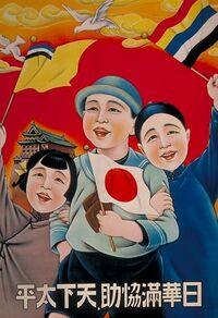 Manchukuo011