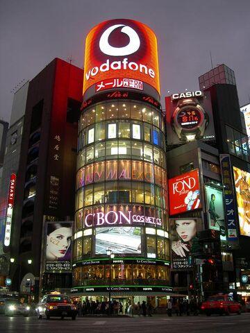 File:JPN Ginza 01 (VegWorld).JPG