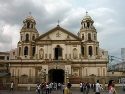 Minor basilica quiapo