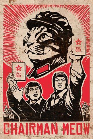 File:Chairman Meow.jpg