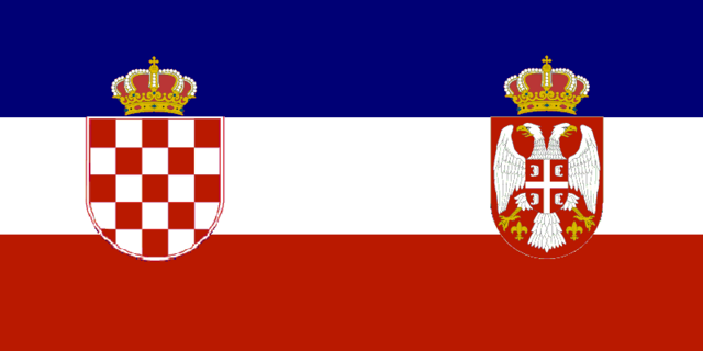 File:Illyria Flag2.png