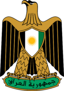 Coat of Arms of Iraq (Myomi)