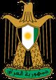 Coat of Arms of Iraq (Myomi)