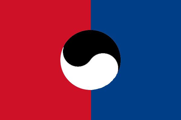 File:FlagofkoreaWSMT.jpg