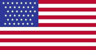 File:US 42 star flag.jpg