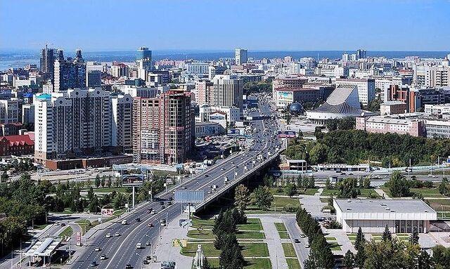 File:Novosibirsk skyline.jpg