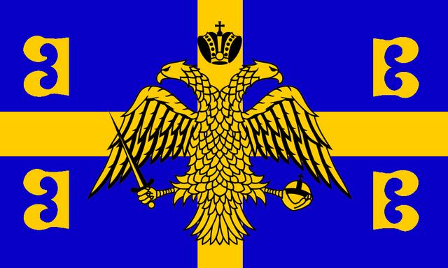File:SV-ByzantineEFlag2.png