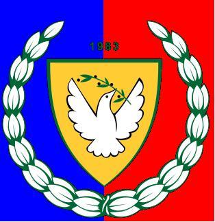 File:1983DD Cyprus Flag 2.jpg