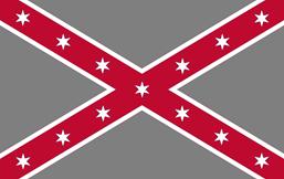 File:CSA south flag.png