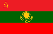 AvAr People's republic of Bolshevik Kazakhstan