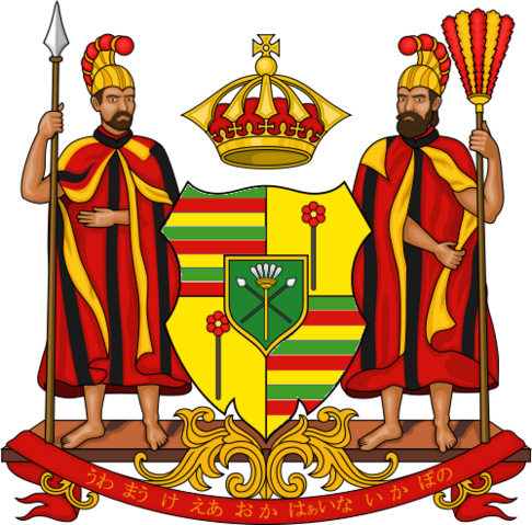 File:Coat of arms of Hawaii (Myomi).png