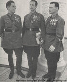 Fig1 red army officers corps uniforms