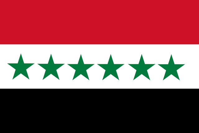 File:6 Star UAR.png