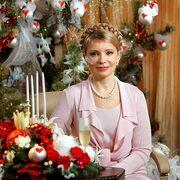 Tymoshenko..
