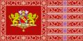 RoyalStandardGuanabara(GoNN)