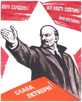 Картинки по запросу провозглашение и утверждение советской власти