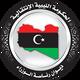 Libya PM logo