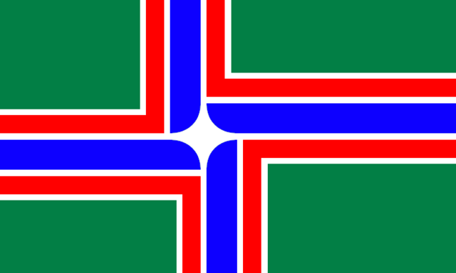 File:Ibri flag.png