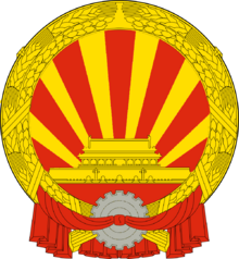 National Emblem of DRC (Myomi)