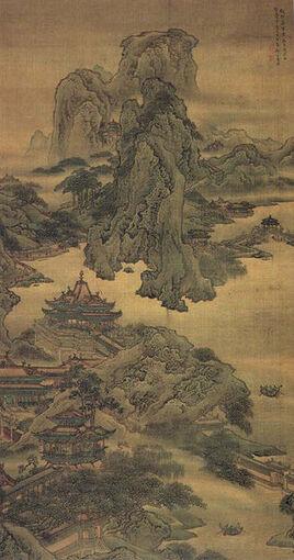 Palace of Xi'an