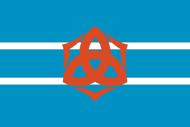 File:Flag of Kazami (PM II).png