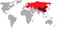 Losses of Independence (USSR Conflicts)