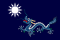 Empire of China Flag