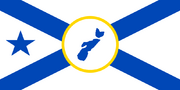 Flag of NS DownDifPath
