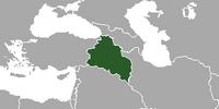 Kurdish Commission (Twilight of a New Era)