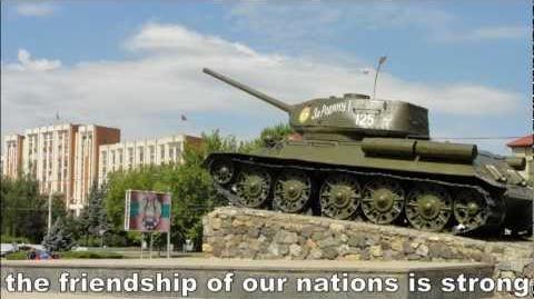 National anthem Pridnestrovie, (Transnistra) English Subs