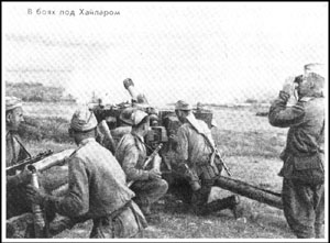 File:Soviet artillery firing on japanese positions.jpg