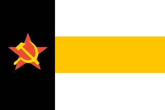 File:Socialist Danubian Republic.png