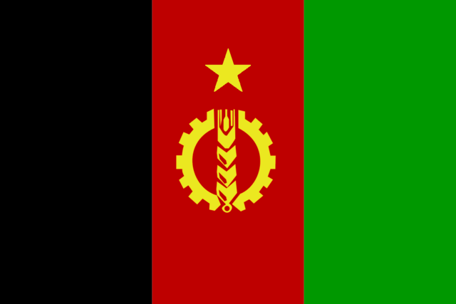 File:Afghan Democratic Republic.png