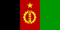 Flags of Afghanistan