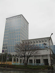 220px-Busan city office Korea 20090222